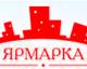 ЖК «Столичный» на «Ярмарке недвижимости 2013»